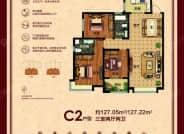 C2户型-3室2厅2卫-127.0㎡