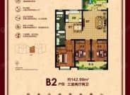 B2户型-3室2厅2卫-143.0㎡