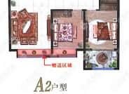 A2-3室2厅1卫