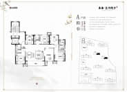 A户型-5室2厅3卫-163.0㎡
