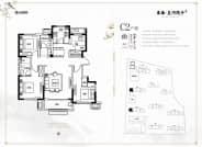 C2户型-4室2厅2卫-123.0㎡