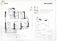 F户型-3室2厅1卫-92.0㎡