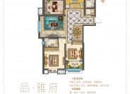 阳光一品 三室两厅两卫126平