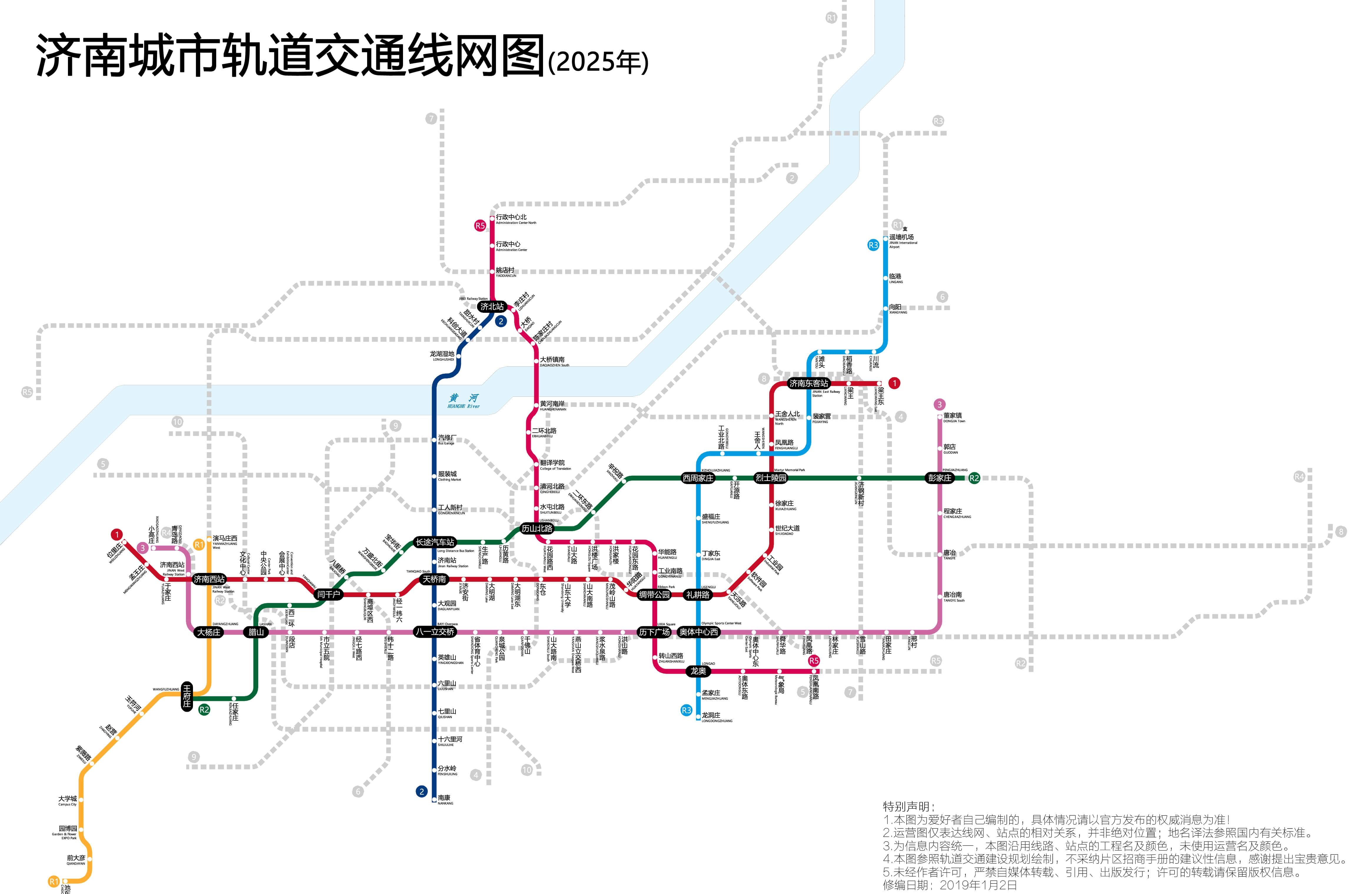 济南地铁规划图