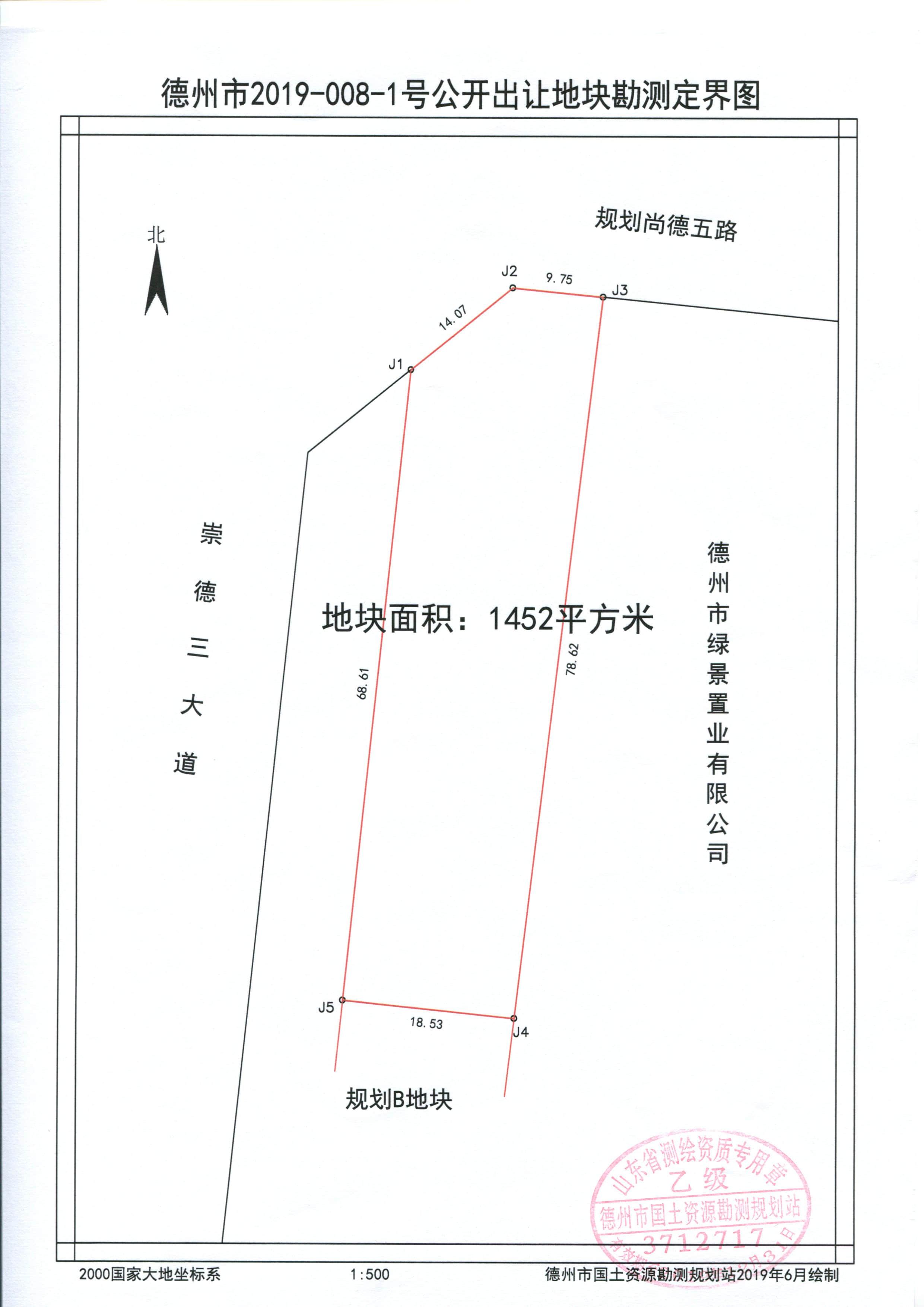 勘测定界图001.jpg