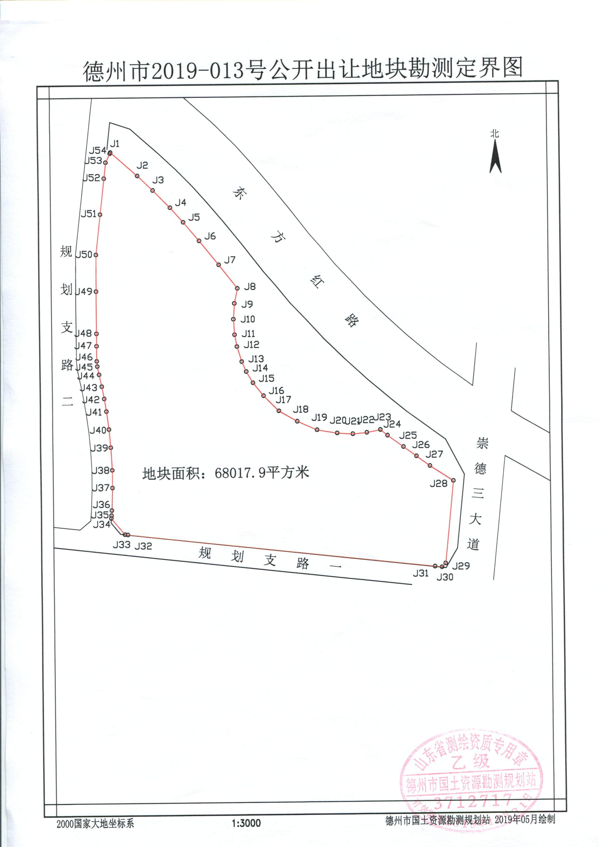 勘测定界图13.jpg