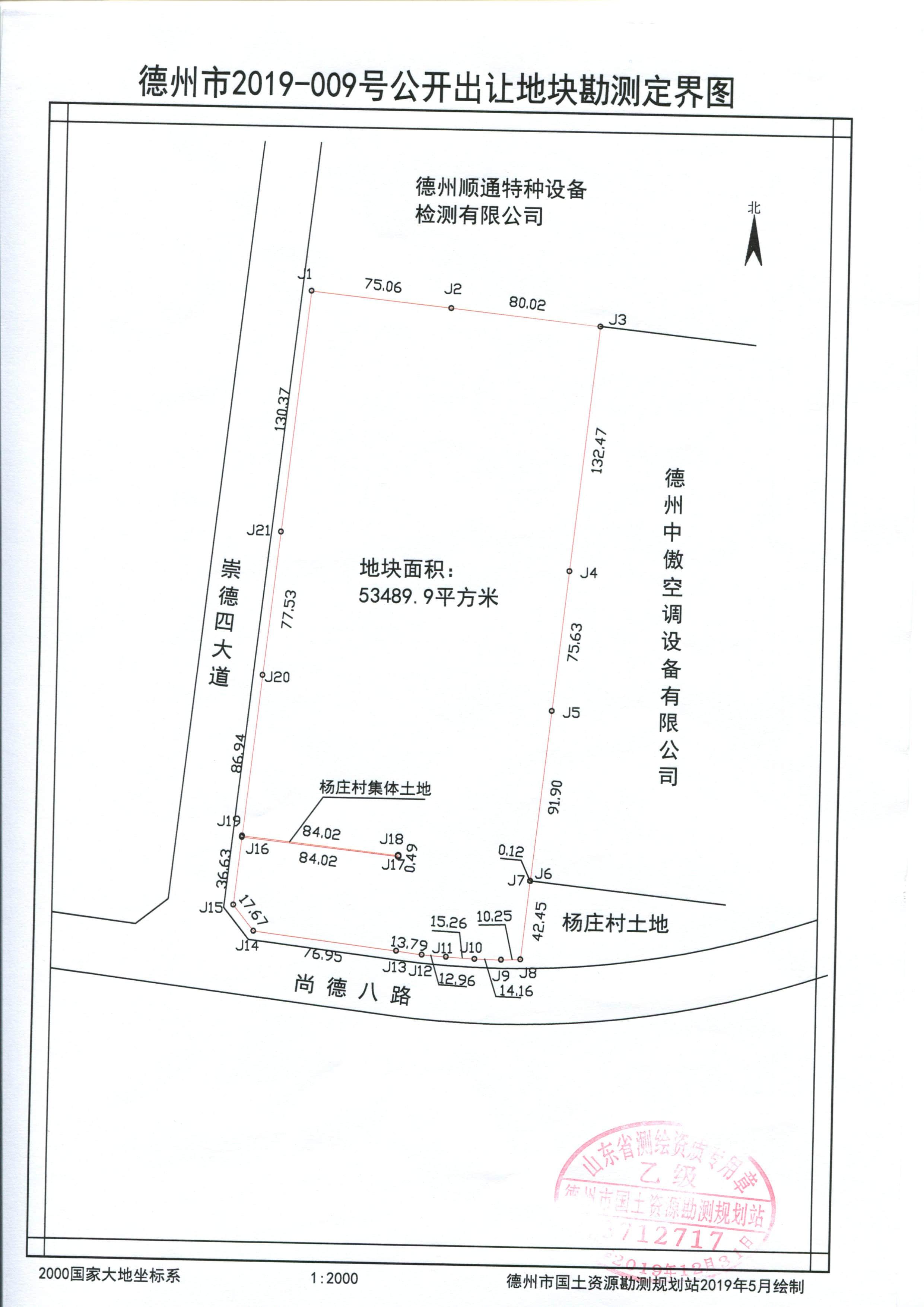 勘测定界图009.jpg