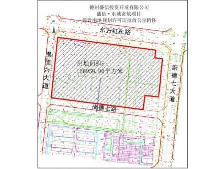 盛信·东城茗筑项目(规划图)