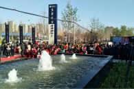 昱景东方售楼处3月30日盛大开放