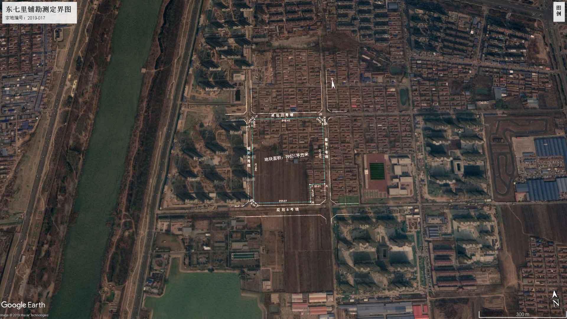 东七里铺勘测定界图002.jpg