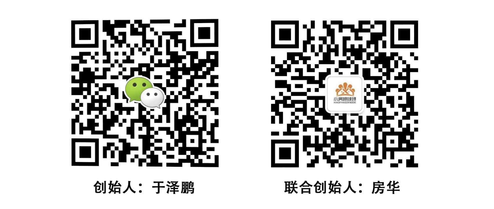 微信图片_20200315094357.jpg