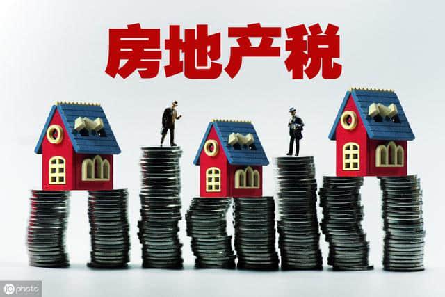 我有五套住宅,房地产税推出对我有哪些影响?有什么解决办法?