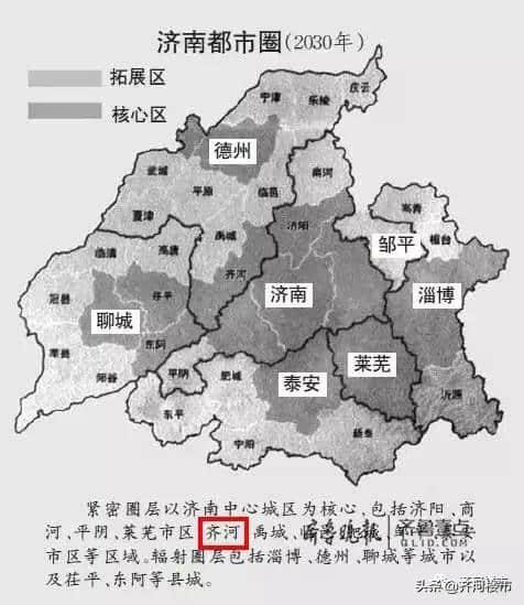 齐河被纳入济南大都圈,规划图流出!