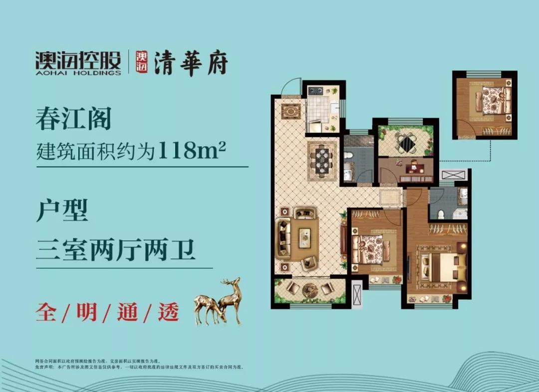 △ 春江阁建筑面积约:118平米