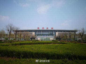 京沪高铁德州东站,逐渐成为快捷换乘首选站