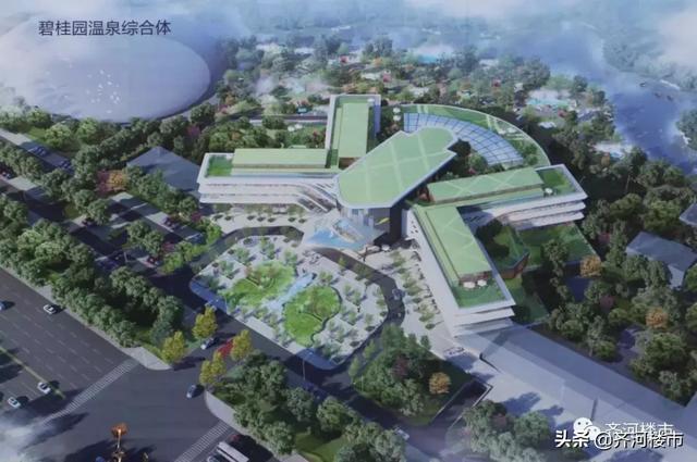 今天,齐河碧桂园温泉酒店项目顺利封顶!