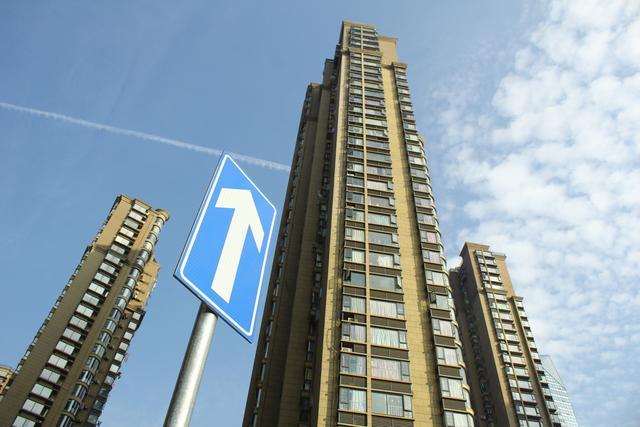 党报:防范房价过快下跌成首要任务,购房者该不该买房有了答案